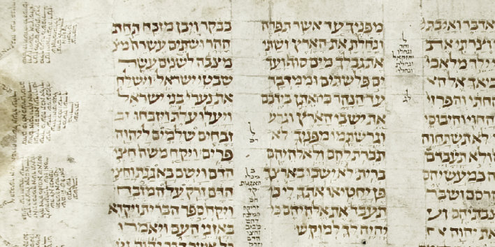 Detail of a manuscript, Hebrew characters