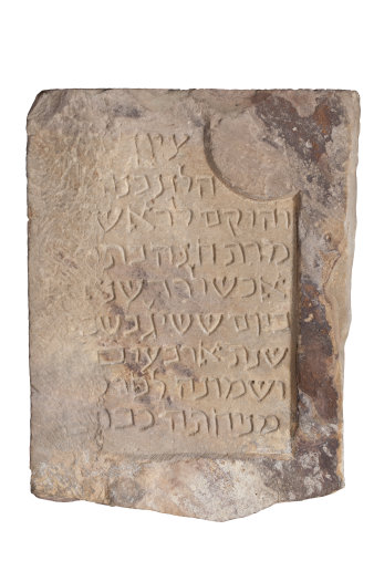 This gravestone was erected for Hanna, daughter of Akśelrod, passed away on 9 January 1288.