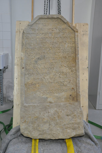 This gravestone was erected for Hanah, daughter of Yehiel, passed away on 28 March 1245.