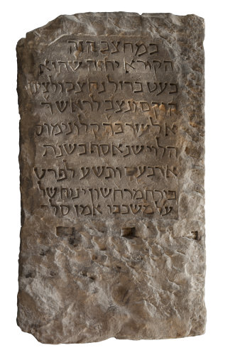The gravestone of Elazar, son of Ḳalonimos, passed away in 1288.