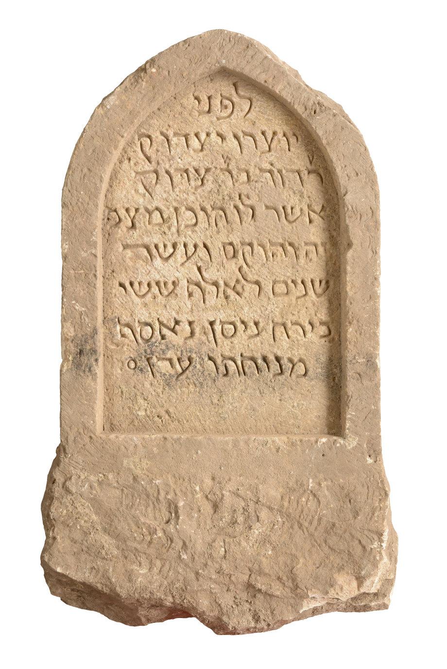steine auf grab juden